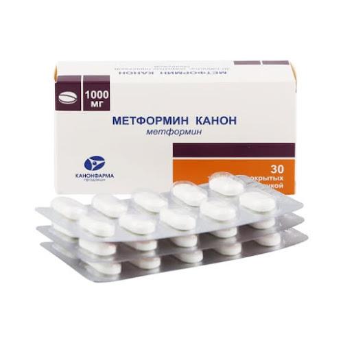 Метформин-Канон таб.п/о плен. 1000мг №30