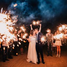 Wedding photographer Natalya Erokhina (shomic). Photo of 02.10.2017