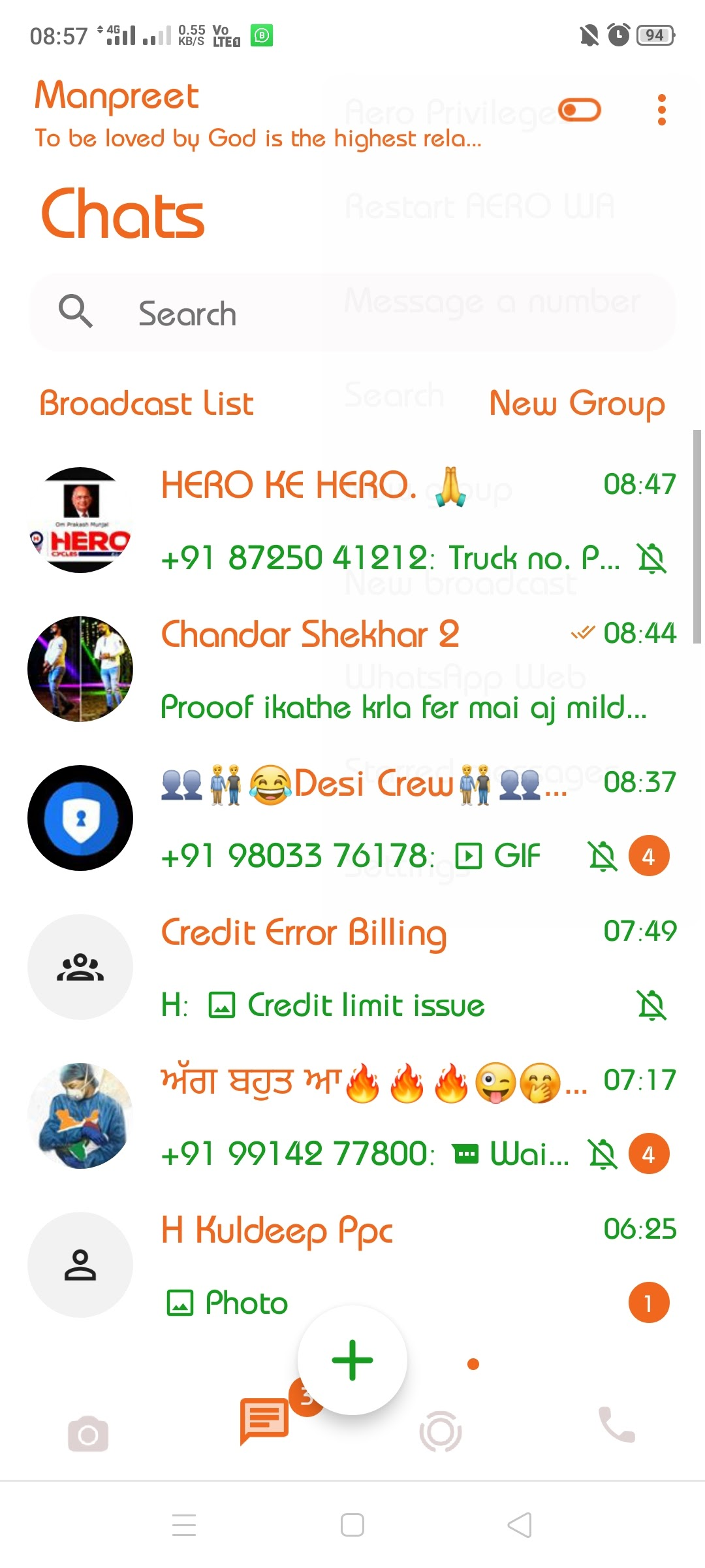 Whats App Features 2021