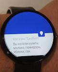 screenshot of Geo reminder