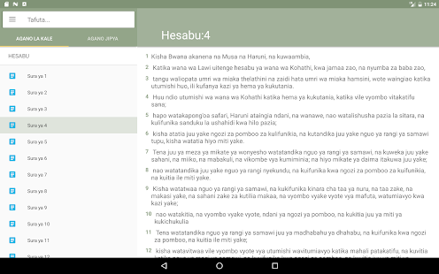 Biblia Takatifu For Pc Windows 7 8 10 And Mac Apk 1 3 7 Free Books Reference Apps For Android