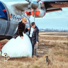 Wedding photographer Irina Ryabykh (RyabykhIrina). Photo of 26.03.2015