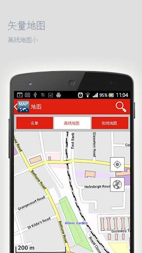 玩免費旅遊APP|下載摩纳哥离线地图 app不用錢|硬是要APP