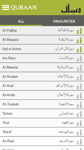 Lastest Quraan-E-Karim (11 Lines) APK for Android