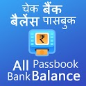 Bank Balance Check - All Account Enquiry icon