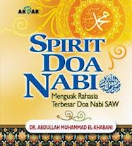 Spirit Doa Nabi SAW: Menguak Rahasia Terbesar Doa Nabi SAW | RBI