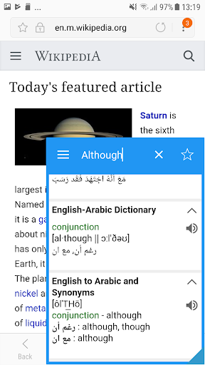 Arabic Dictionary & Translator - Dict Box 5.7.9 screenshots 1