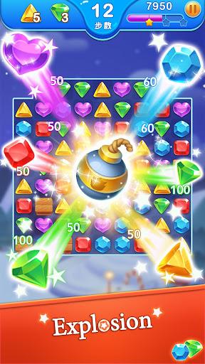 Télécharger Gratuit Jewel Blast Dragon - Match 3 Puzzle mod apk screenshots 3