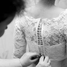 Wedding photographer Mikhail Sadik (Mishasadik1983). Photo of 23.02.2018