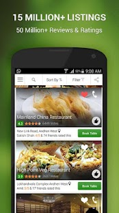JD -Search, Shop, Travel, Food Screenshot 5