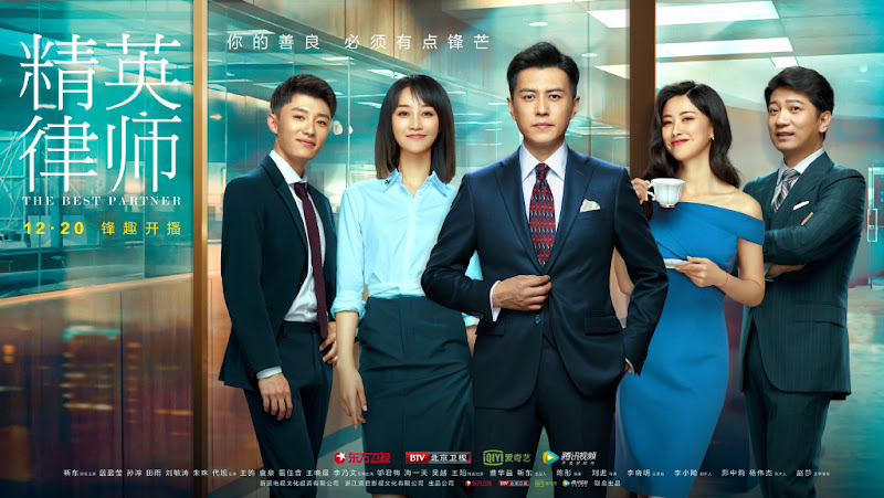 The Best Partner China Drama