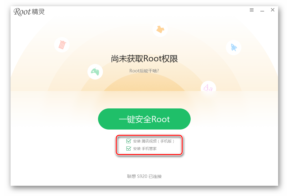 Root права на Android устройстве — все методы
