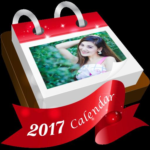 2017 Calendar Art Frames