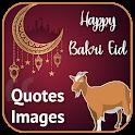Bakri Eid ul Adha HD Images Messages GIF icon