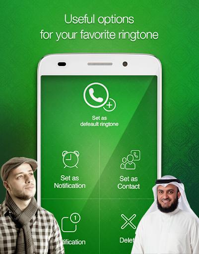 音樂必備免費app推薦|Top Islamic Ringtones 2017線上免付費app下載|3C達人阿輝的APP