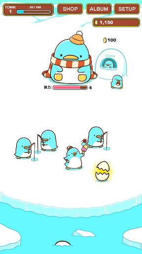 ペンギンタウン -女の子に人気のカワイイ育成ゲーム  captures d'écran 2