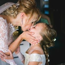 Wedding photographer Vera Eremova (veremova). Photo of 12.09.2018