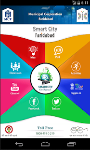 Smart City Faridabad- screenshot thumbnail