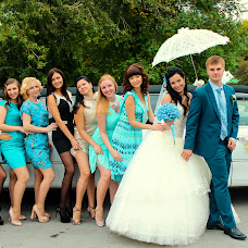 Wedding photographer Anna Kudina (AnniStrelkova). Photo of 28.04.2016