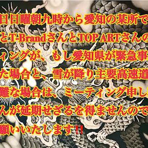 セルシオ UCF31 C仕様 インテリアセレクションのカスタム事例画像 kyosukeさんの2021年01月06日14:32の投稿