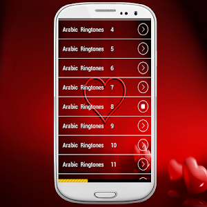 Best Arabic Ringtones screenshot 8