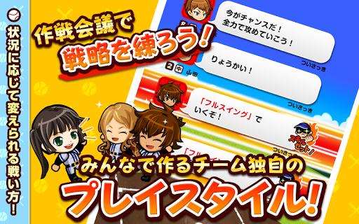 ぼくらの甲子園!ポケット 高校野球ゲーム screenshot 02