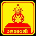 Garbavali Lyrics Gujarati Garba icon
