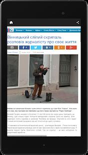 Ukraine News | All Ukraine Newspapers - náhled