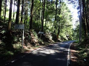 越道峠に登山口
