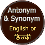 Antonyms and Synonym