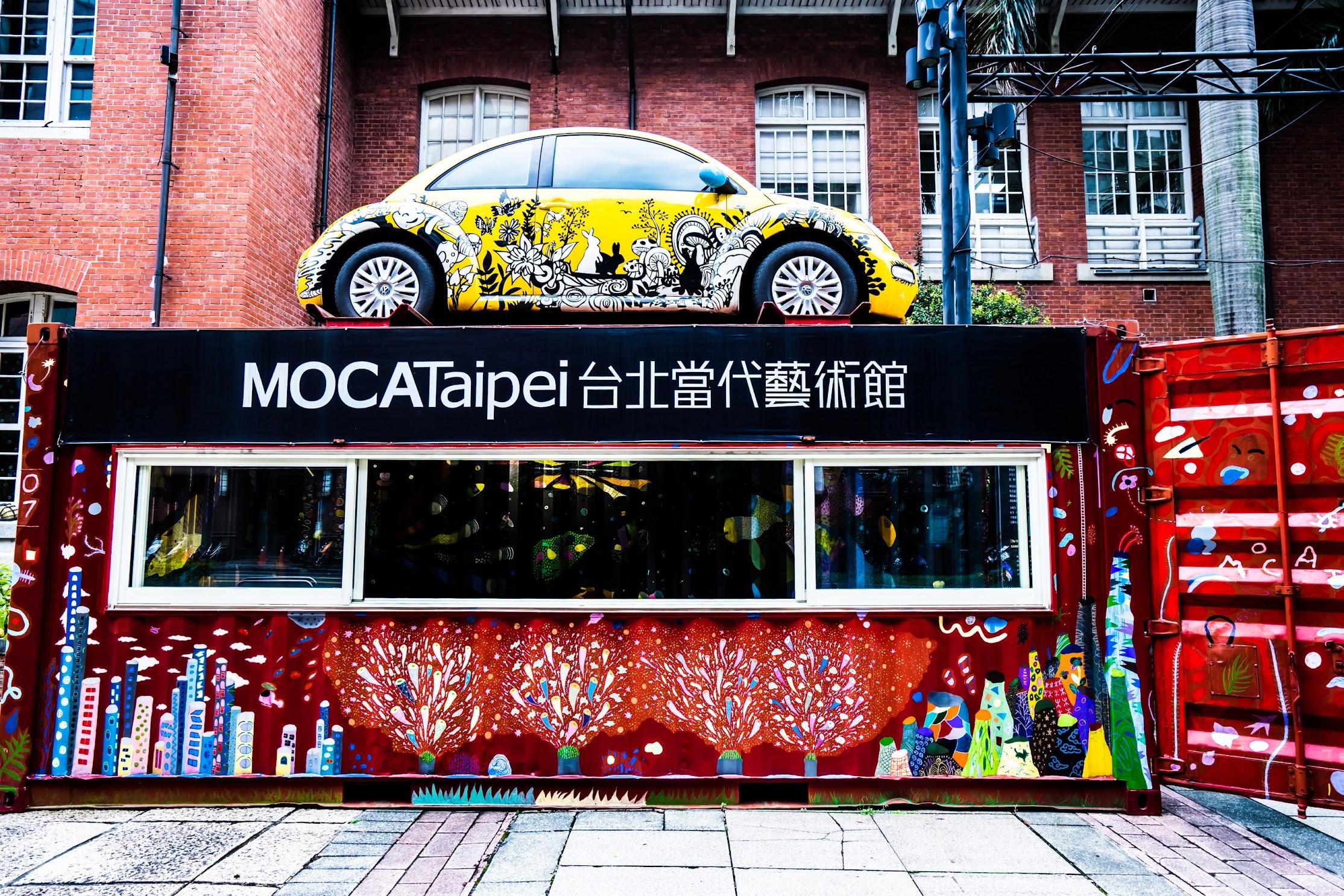 Museum Contemporary Art, Taipei (MOCA Taipei)1