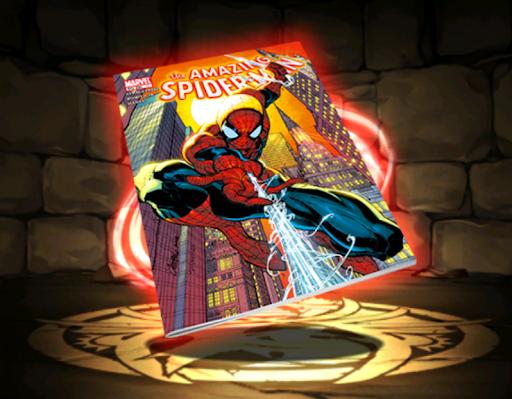 スパイダーマン【コミックカバー】