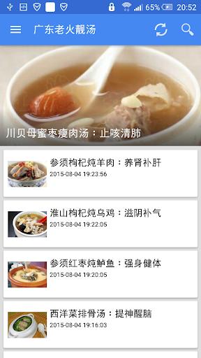 【商業】QeyBox ERP Mobile-癮科技App