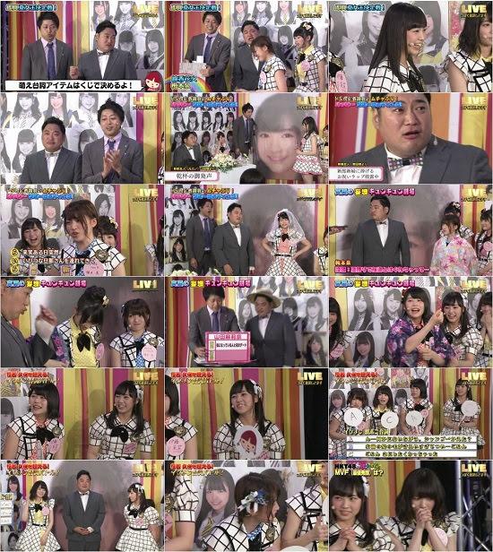 (TV-Variety)(720p) HKT48の「ほかみな」~そのほかのみなさん~ ep33 171124