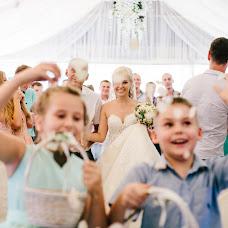 Wedding photographer Sergey Artyukhov (artyuhovphoto). Photo of 02.02.2018