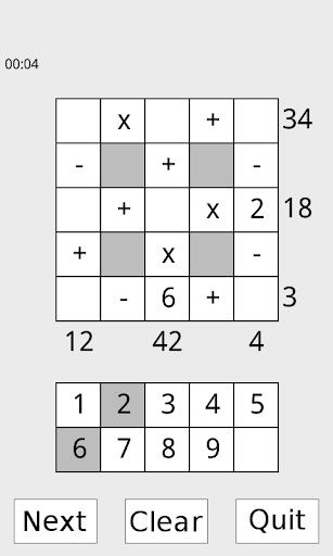 Math Square screenshot 1