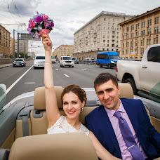 Wedding photographer Aleksandr Scherbakov (strannikS). Photo of 12.01.2019
