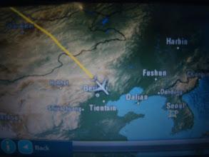 Photo: Wo ist die Chinesische Mauer?