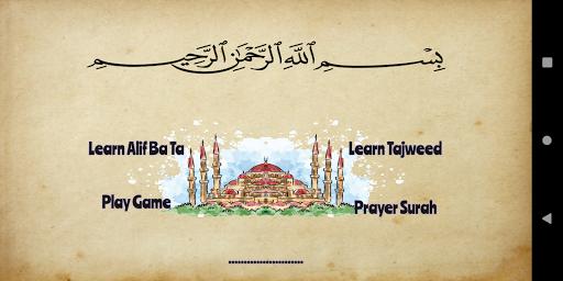 Quran for Children - Alif Ba Ta screenshot 1