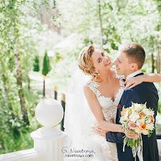 Wedding photographer Aleksandra Navetnaya (anavetnaya). Photo of 24.04.2016