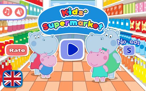 兒童教育:超市