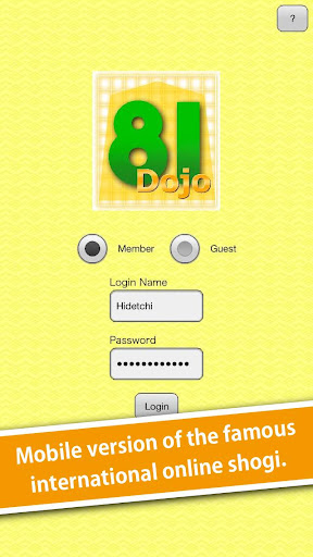 81Dojo World Online Shogi