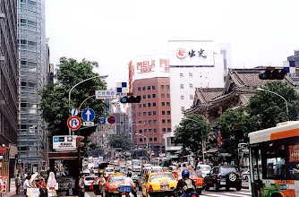 Photo: Tokio - dzielnica Ginza / Tokyo - Ginza district