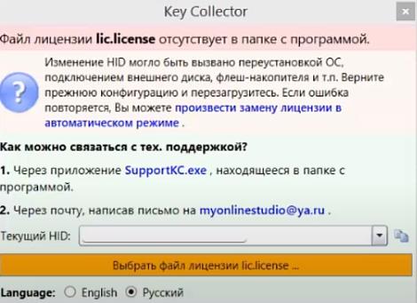 Урок 1. Установка и настройка Key Collector