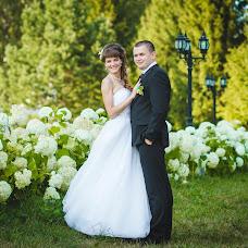 Wedding photographer Aleksey Lyapnev (Lyapnev). Photo of 07.08.2018