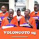 Bizonto UGANDA Comedy Download for PC Windows 10/8/7