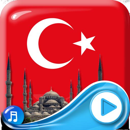 Turkey Flag Waving Wallpaper On Google Play Reviews