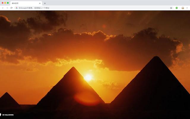 Pyramid HD New Tabs Popular  Theme