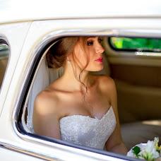 Wedding photographer Marina Petrovna (Petr0508262242). Photo of 14.08.2017