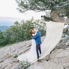 Wedding photographer Elena Vereschagina (lumierestudio). Photo of 22.07.2016
